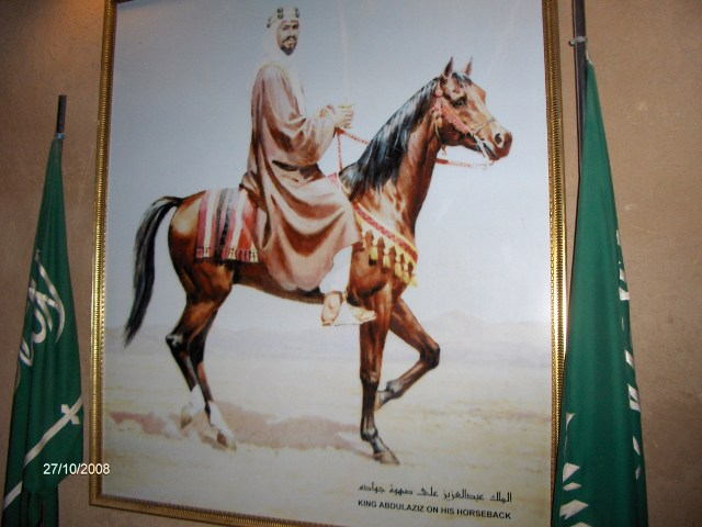 King Abdulaziz on His horseback