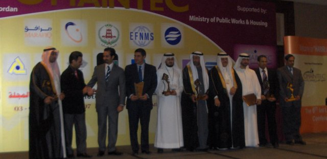 Award Ceremony during the Gala Dinner