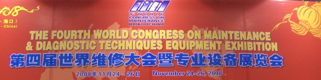4th World Congress on Maintenance
