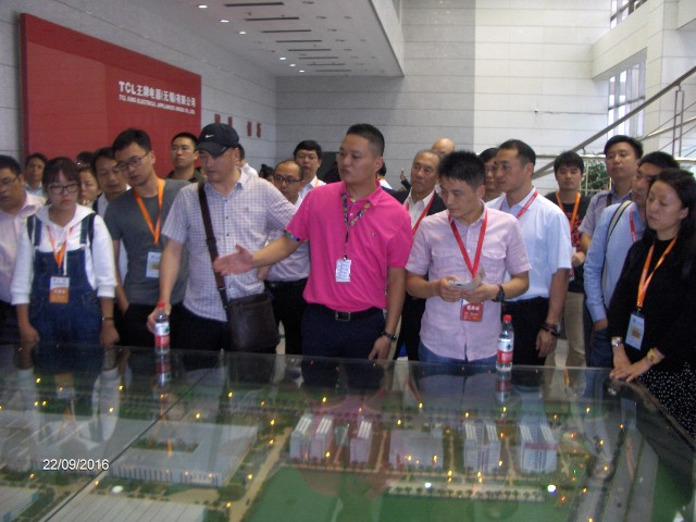 Presentation of TCL Wuxi.
