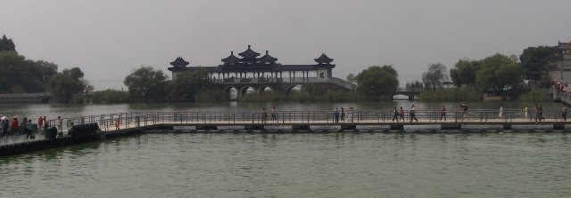 The Taihu Lake Isle.
